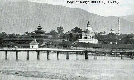 Old Bagmati Bridge