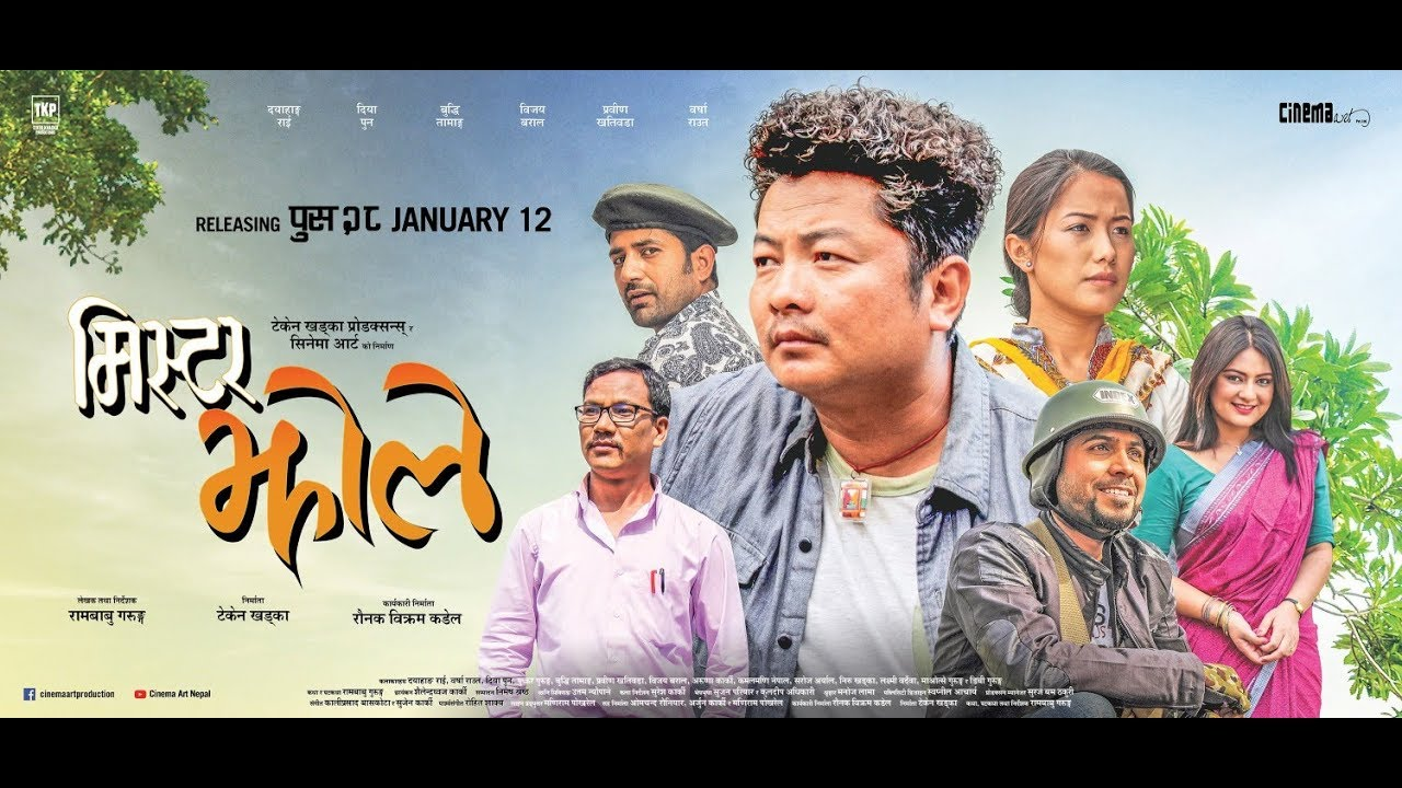 mr jholay new nepali movie