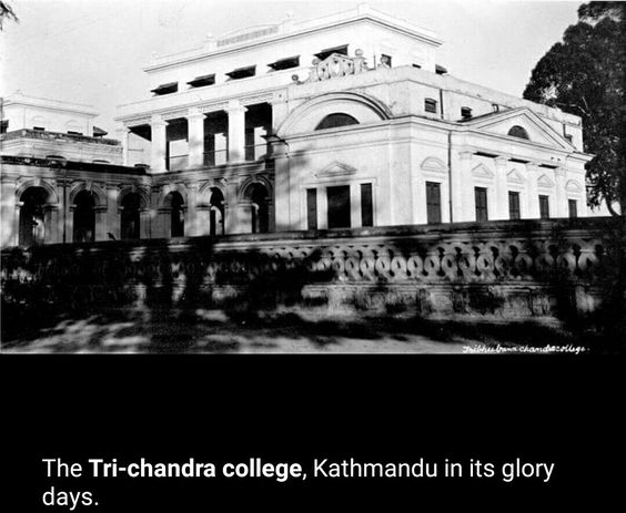 tri-chandra_college