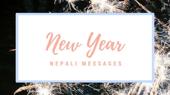 new year nepali messages