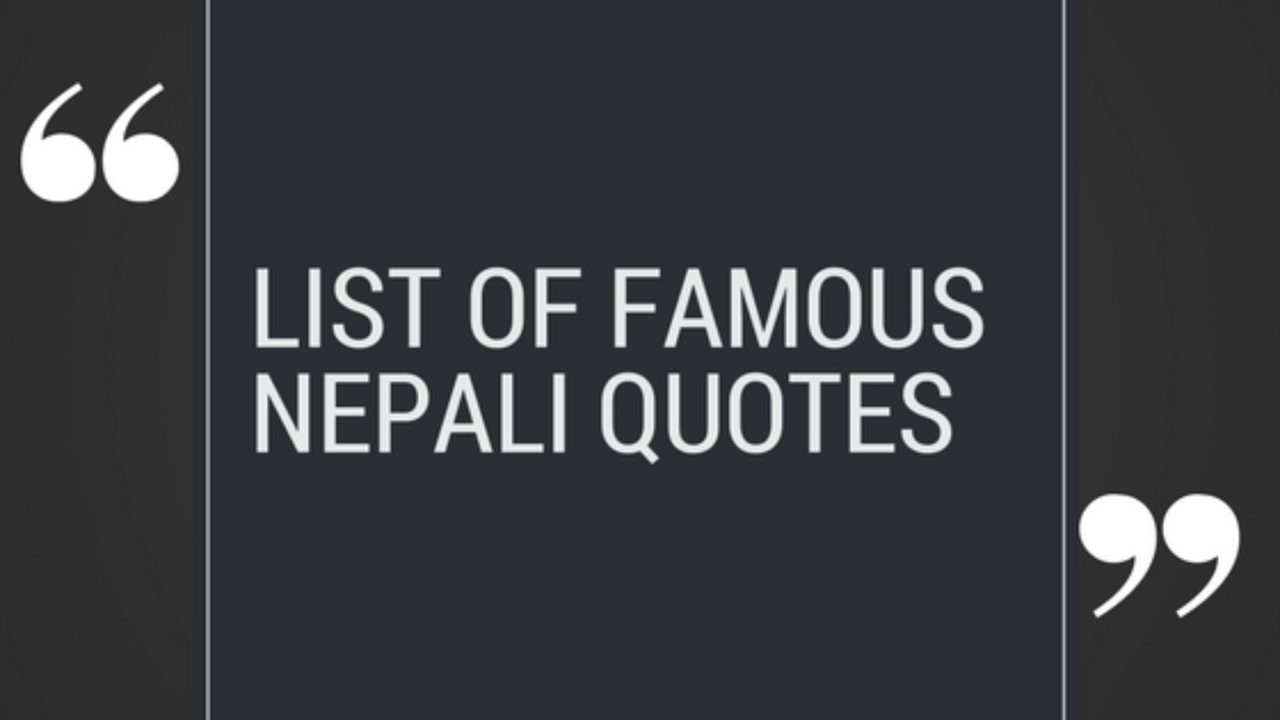 i quotes list of famous i quotes list