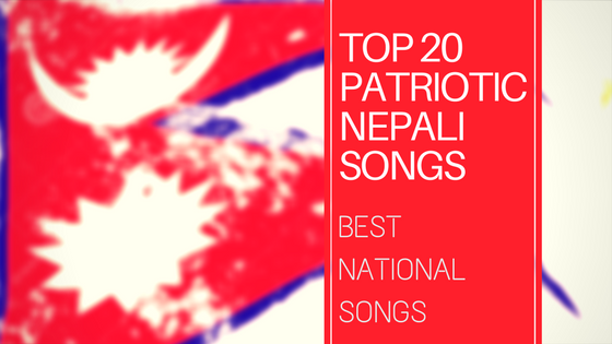 best nepali national songs
