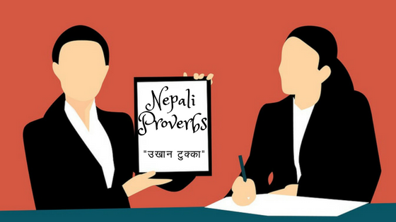 Common Nepali Proverbs