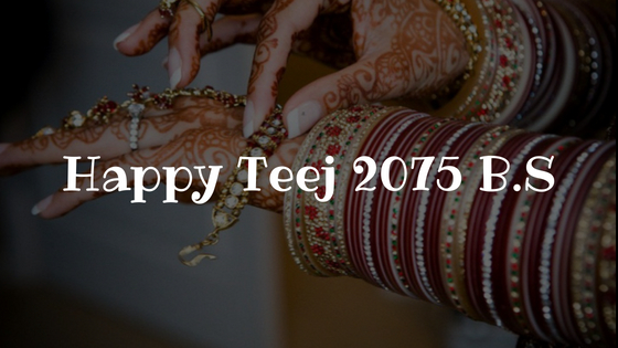 best teej songs happy teej 2075